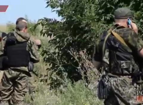 News video: Dutch, Australian Observers Investigating MH17 Crash Site In East Ukraine